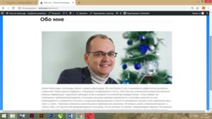 веб-сайт alpesegov.ru