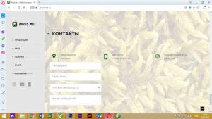 Веб-сайт mossme.ru Контакты